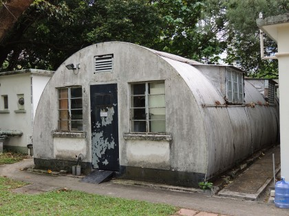 Ex-Royal_Air_Force_Station_(Kai_Tak),_Officers'_Quarters_Compound_Quonset_hut