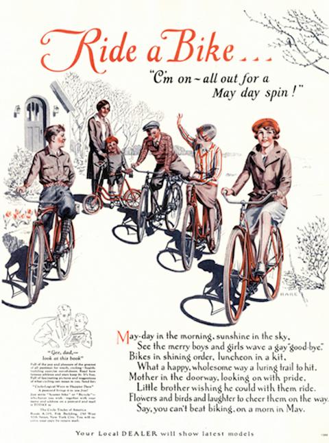 1920s12-copy